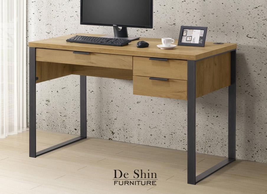 雅博德4尺USB黃金橡木色書桌